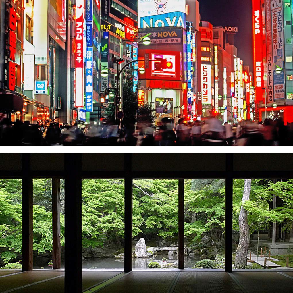 Seminarwoche Frühjahrssemester 2013 - Tokyo-Kyoto - Titelbild