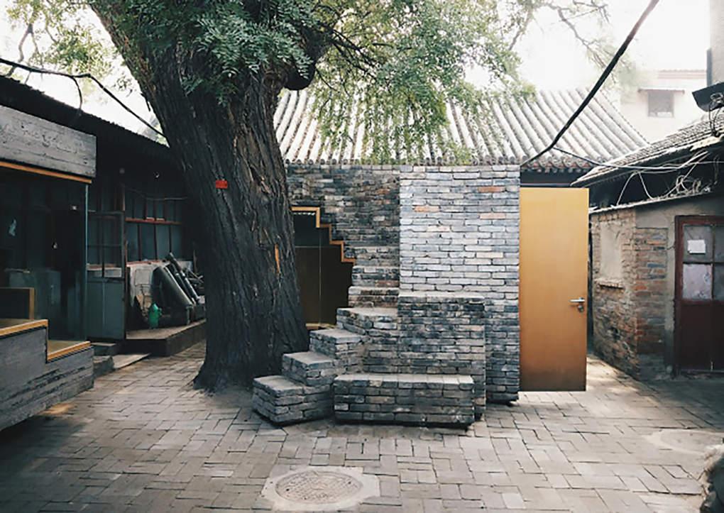 Seminarwoche Herbstsemester 2016 - Beijing-Shanghai - Titelbild